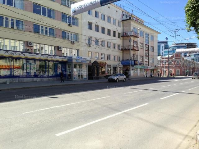 Address(es) on photo: Malisheva street, 22, 24, 28, Yekaterinburg