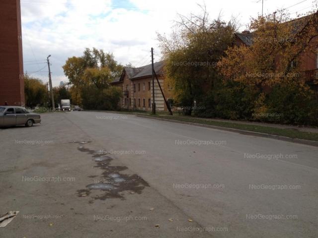 Адрес(а) на фотографии: улица Летчиков, 9, 11, Екатеринбург