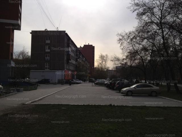 Address(es) on photo: Yasnaya street, 4, 6, Yekaterinburg