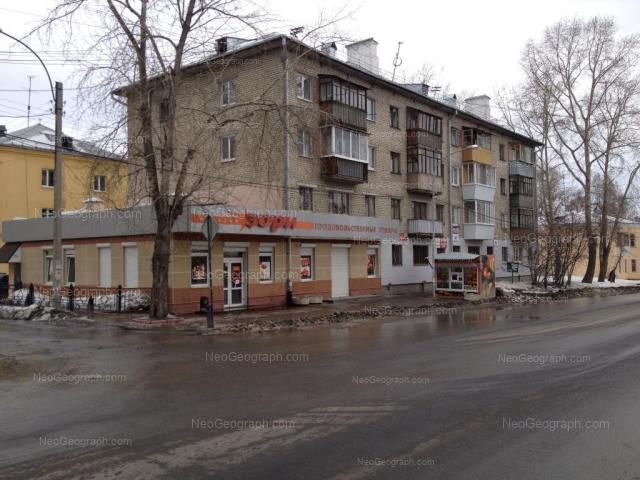 Адрес(а) на фотографии: Кунарская улица, 4, Екатеринбург