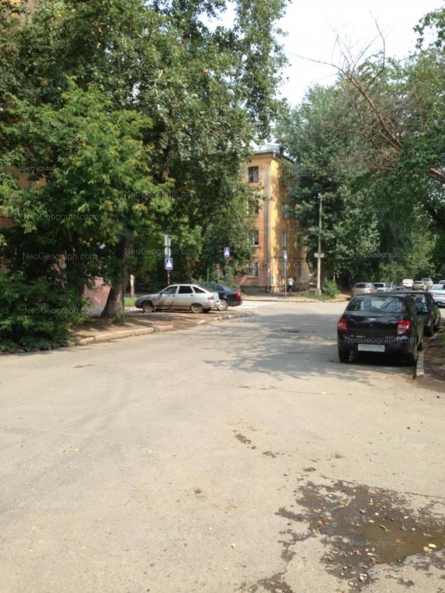 Адрес(а) на фотографии: Педагогическая улица, 19, Екатеринбург