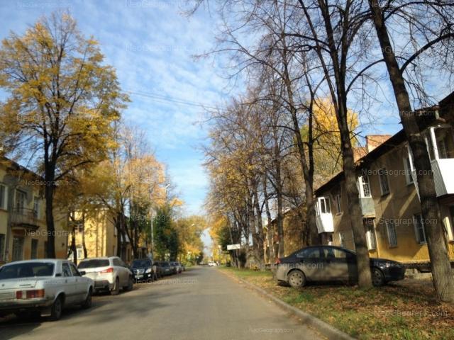 Адрес(а) на фотографии: улица Калинина, 72, 74, 75, 77, Екатеринбург