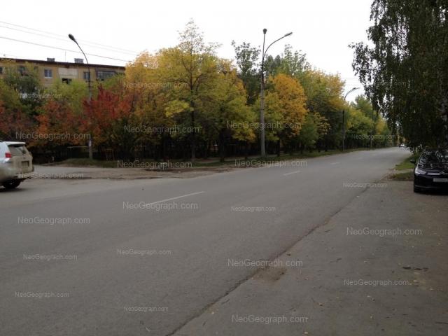 Address(es) on photo: Patrisa Lumumbi street, 27, Yekaterinburg