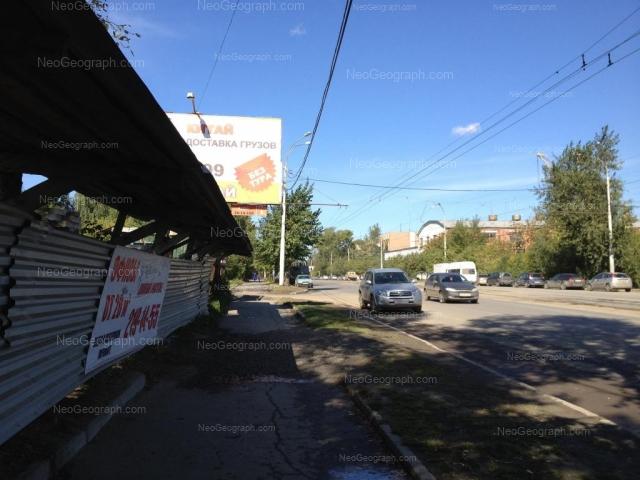 Address(es) on photo: Starikh Bolshevikov street, 2, Yekaterinburg