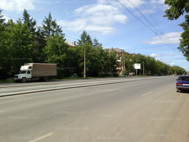 Address(es) on photo: Mashinostroiteley street, 39, 41, 43, Yekaterinburg