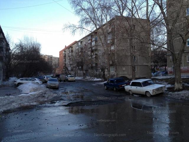 Address(es) on photo: Parkoviy lane, 39/2, 39/3, 39/4, Yekaterinburg