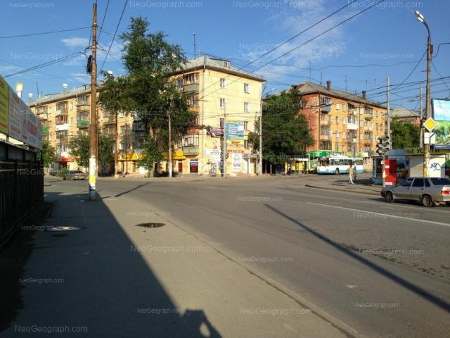 Адрес(а) на фотографии: улица Восстания, 5, 7, 9, Екатеринбург