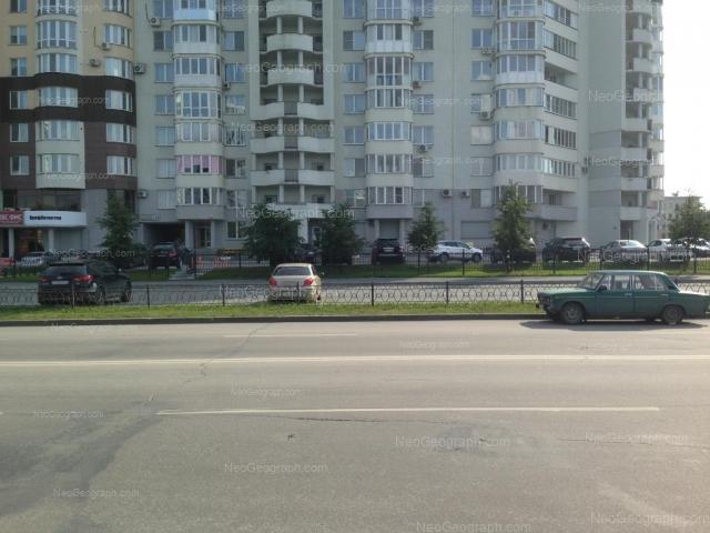 Address(es) on photo: Marshala Zhukova street, 13, Yekaterinburg
