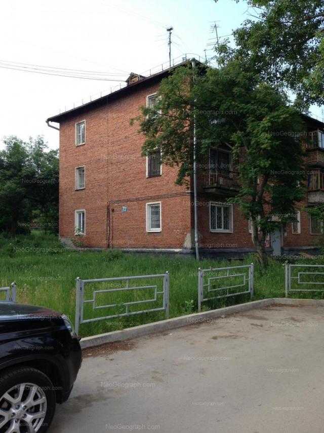 Адрес(а) на фотографии: Кировградская улица, 73а, Екатеринбург