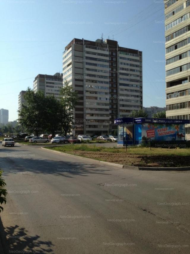 Адрес(а) на фотографии: улица Уральских Рабочих, 21, 23, 25, Екатеринбург
