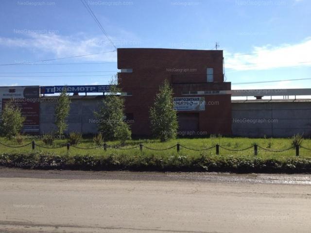 Адрес(а) на фотографии: Промышленный проезд, 6, Екатеринбург