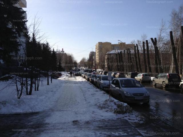 Адрес(а) на фотографии: Первомайская улица, 98, 104, Екатеринбург