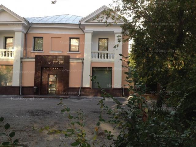 Адрес(а) на фотографии: Комсомольская улица, 29, 31А, Екатеринбург