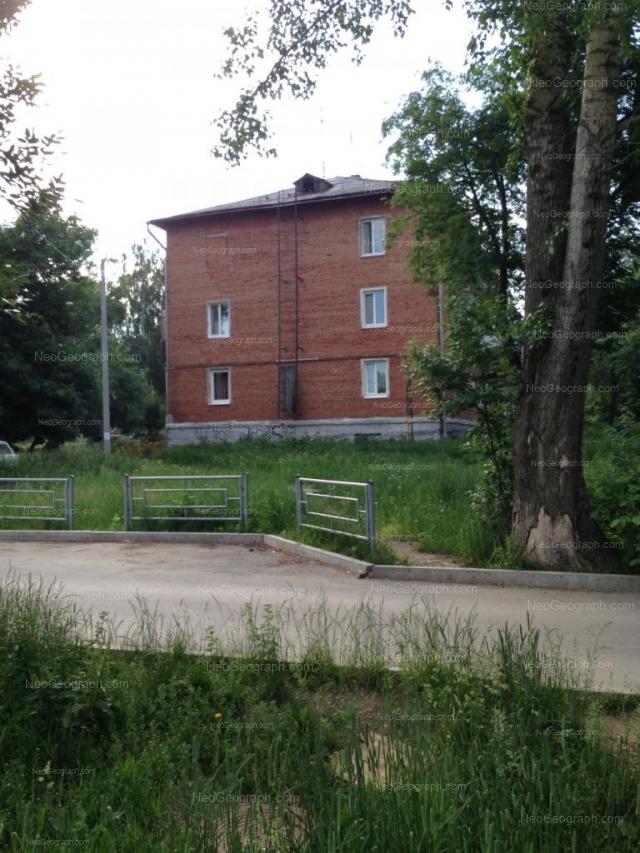 Адрес(а) на фотографии: Кировградская улица, 71а, Екатеринбург