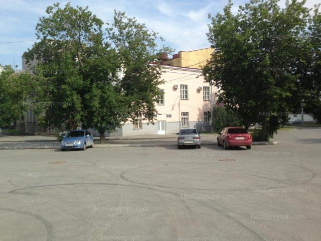 Адрес(а) на фотографии: улица Урицкого, 8, Екатеринбург