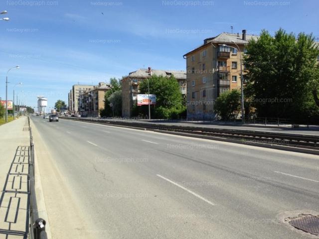 Адрес(а) на фотографии: улица XXII Партсъезда, 8, Екатеринбург
