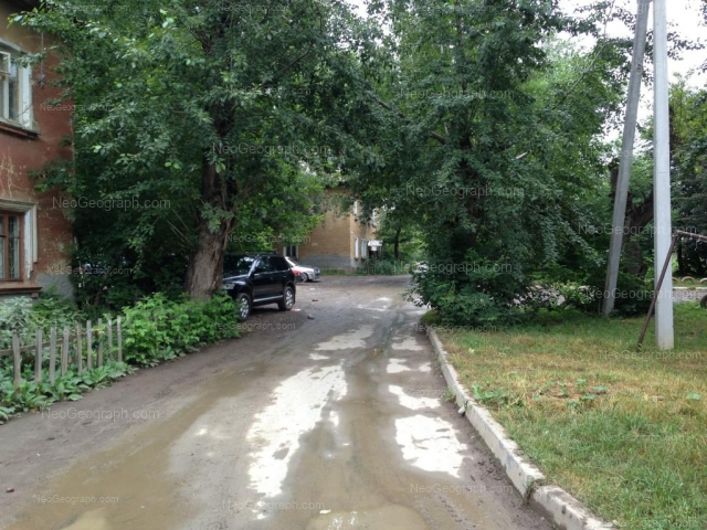 Адрес(а) на фотографии: улица Народного Фронта, 91а, Екатеринбург