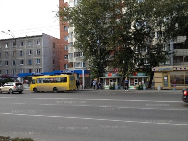 Адрес(а) на фотографии: Заводская улица, 40, Екатеринбург