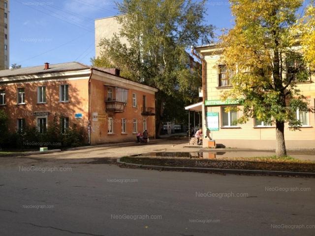 Address(es) on photo: Cherniyakhovskogo street, 45, 45А, Yekaterinburg
