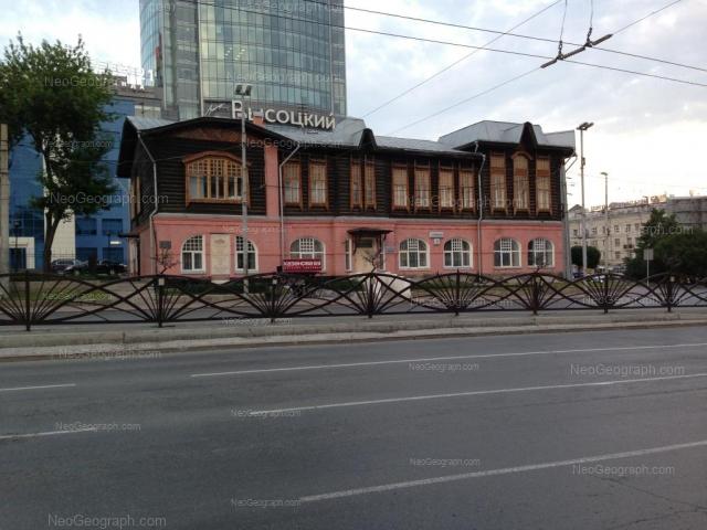 Адрес(а) на фотографии: улица Малышева, 51, 76, Екатеринбург