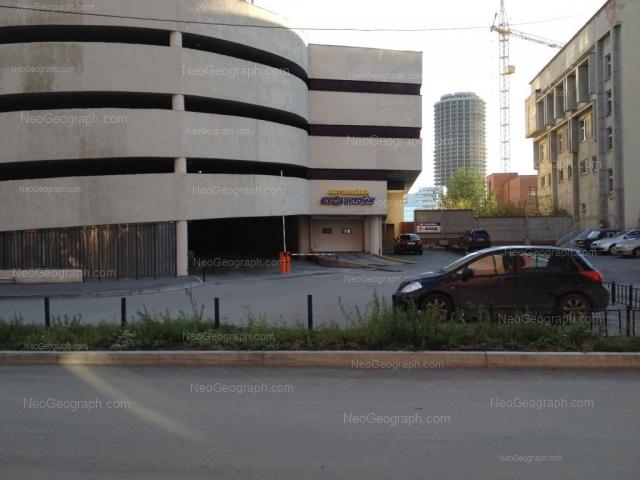 Адрес(а) на фотографии: улица Челюскинцев, 58, Екатеринбург