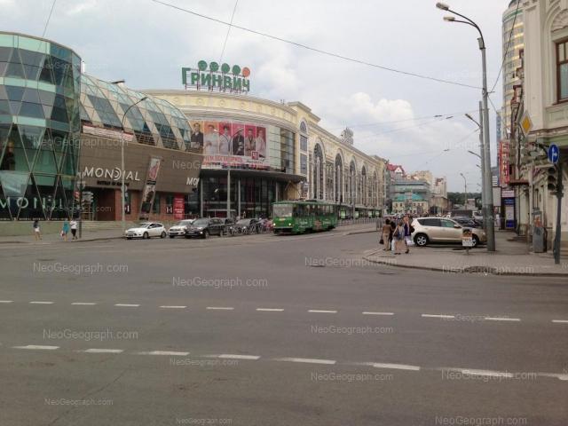 Адрес(а) на фотографии: улица Радищева, 1, Екатеринбург