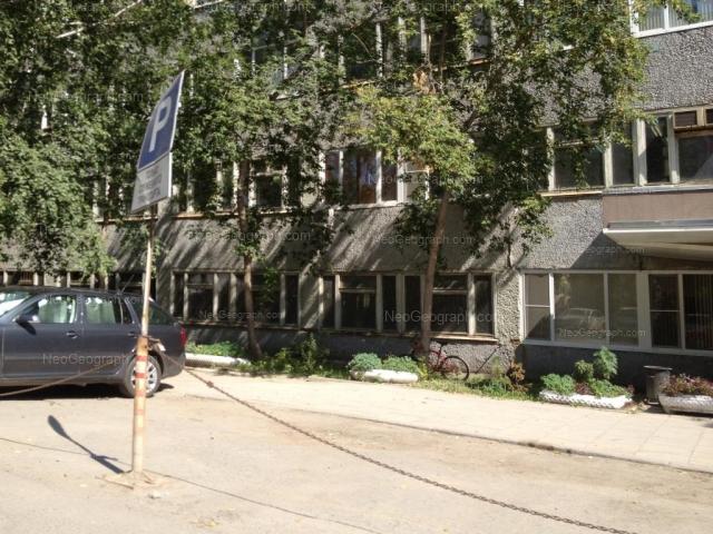 Адрес(а) на фотографии: Студенческая улица, 51, Екатеринбург