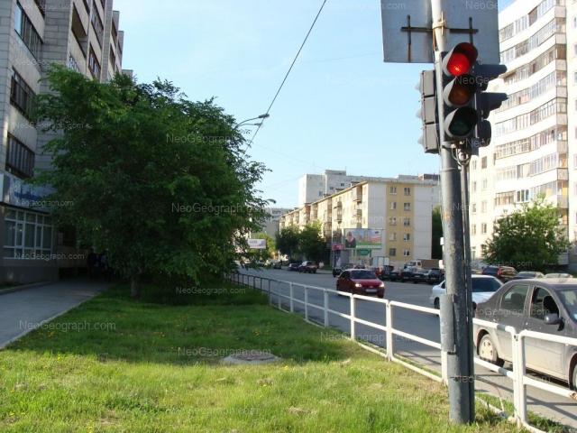 Address(es) on photo: Surikova street, 24, 31, Yekaterinburg
