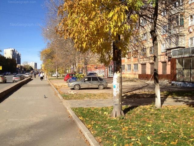 Адрес(а) на фотографии: улица Победы, 26, 32, Екатеринбург