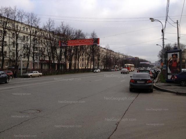 Адрес(а) на фотографии: проспект Ленина, 91, 93, Екатеринбург
