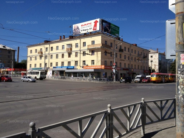 Address(es) on photo: Schorsa street, 92, 94, Yekaterinburg