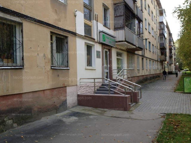 Адрес(а) на фотографии: Академическая улица, 8, Екатеринбург