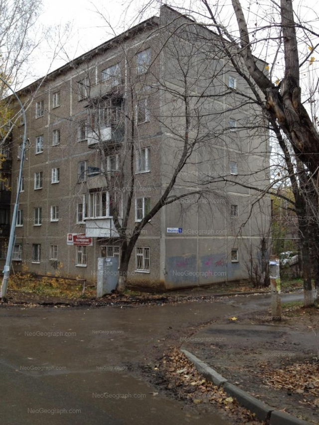Address(es) on photo: Mendeleeva street, 6, Yekaterinburg