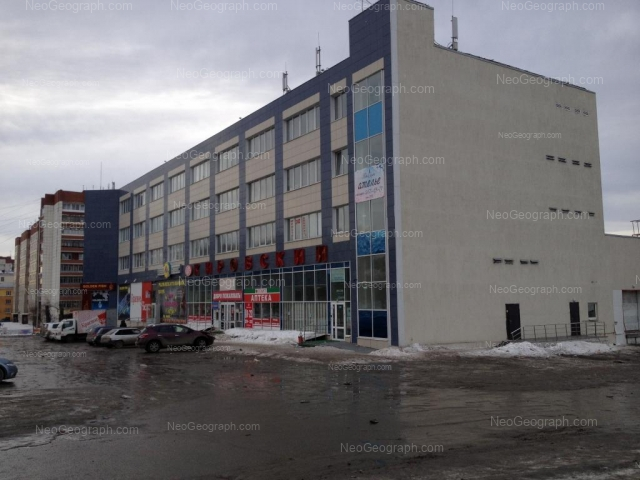 Адрес(а) на фотографии: Маневровая улица, 9, Екатеринбург