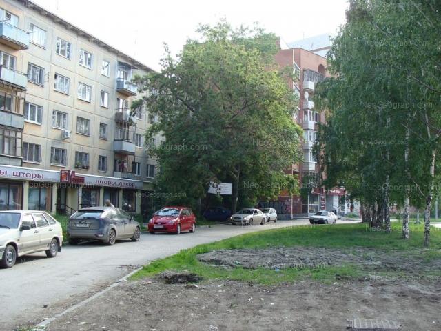 Address(es) on photo: Kuibisheva street, 137, 139, Yekaterinburg
