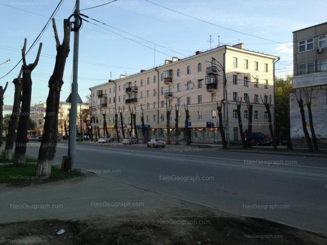 Адрес(а) на фотографии: проспект Ленина, 70, 101, Екатеринбург