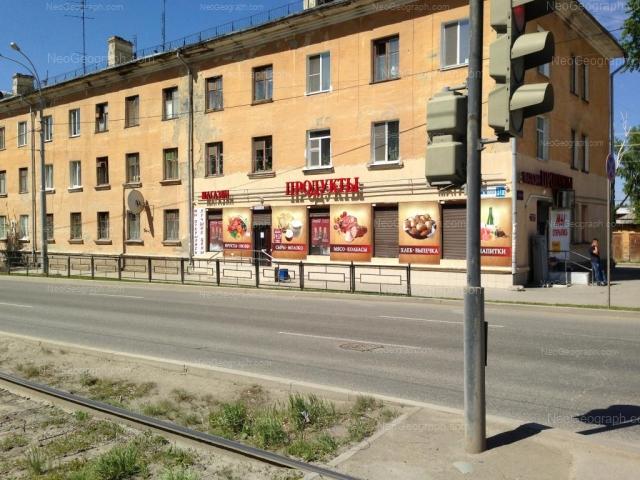 Адрес(а) на фотографии: Донбасская улица, 31А, Екатеринбург