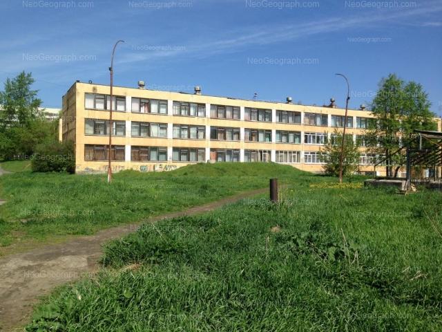 Адрес(а) на фотографии: Бисертская улица, 30, Екатеринбург