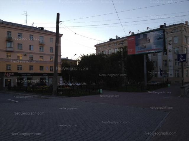 Адрес(а) на фотографии: Мельковская улица, 3, 26, Екатеринбург