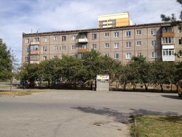 Адрес(а) на фотографии: Панельная улица, 9, Екатеринбург