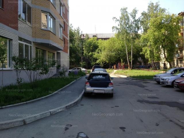 Address(es) on photo: Menzhinskogo street, 2В, Yekaterinburg