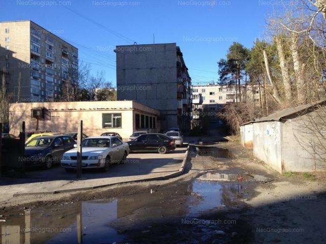 Адрес(а) на фотографии: Волгоградская улица, 184, 188, 190, Екатеринбург
