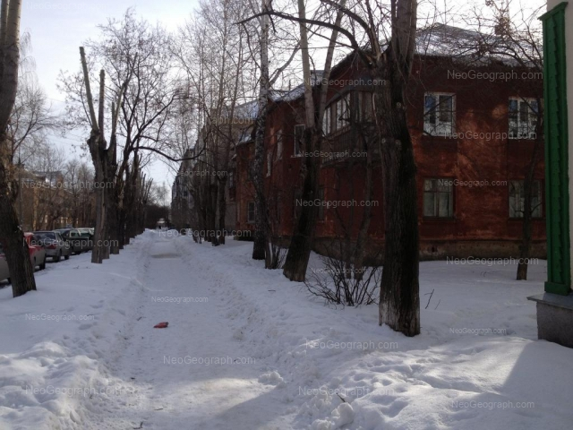Address(es) on photo: Kuriinskiy lane, 5, 6, 8, Yekaterinburg