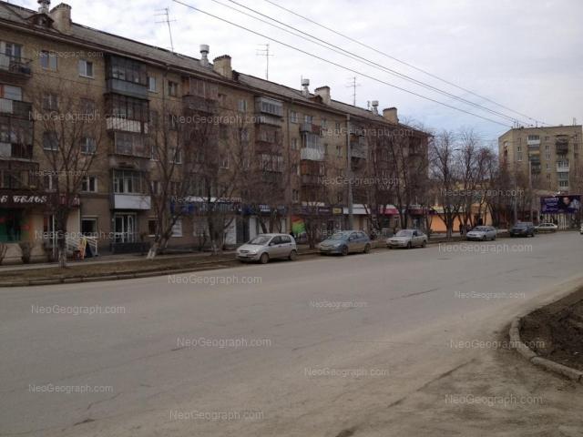 Адрес(а) на фотографии: Комсомольская улица, 2, 4, 6, Екатеринбург