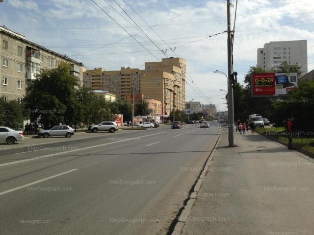 Адрес(а) на фотографии: улица Крауля, 44, 48/1, 51, Екатеринбург