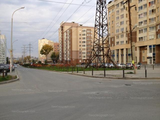 Address(es) on photo: Tatischeva street, 90, 92, Yekaterinburg