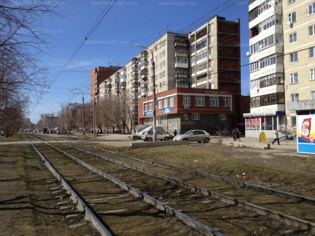 Адрес(а) на фотографии: Надеждинская улица, 8, Екатеринбург