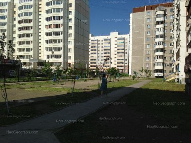 Адрес(а) на фотографии: улица Вилонова, 10, 12, Екатеринбург