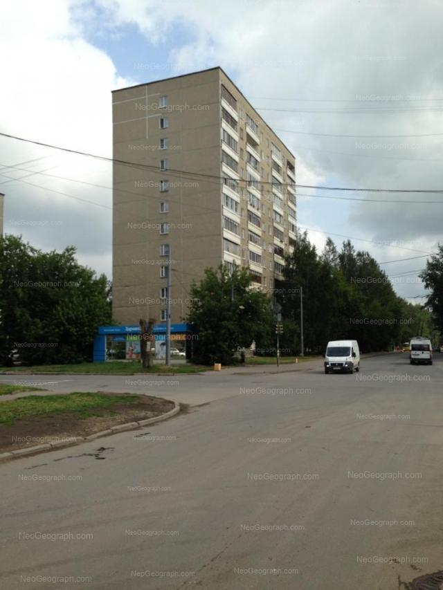 Адрес(а) на фотографии: улица Ломоносова, 73, Екатеринбург
