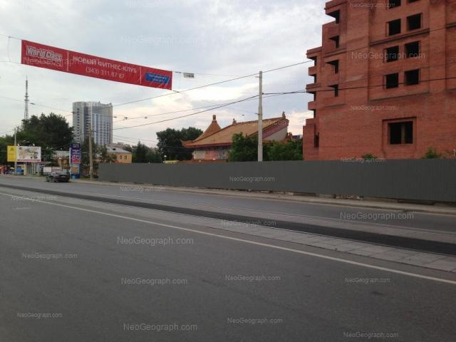 Адрес(а) на фотографии: улица Куйбышева, 36, 38, 40, 44д, Екатеринбург